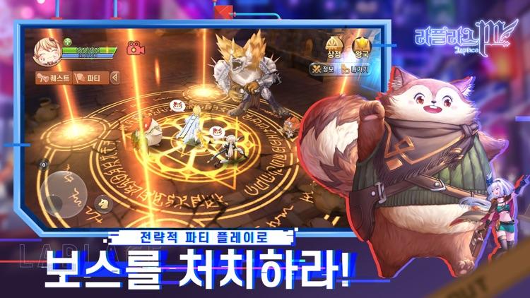 라플라스M screenshot-3