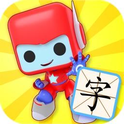 布布识字-儿童识字认字早教启蒙软件