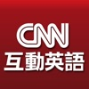 LiveABC CNN 互動英語 - iPadアプリ