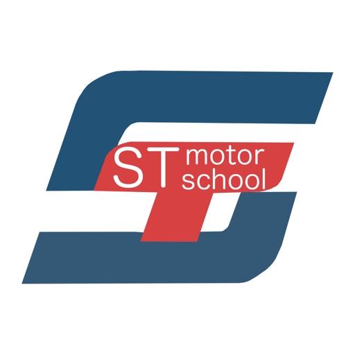 STモータースクール