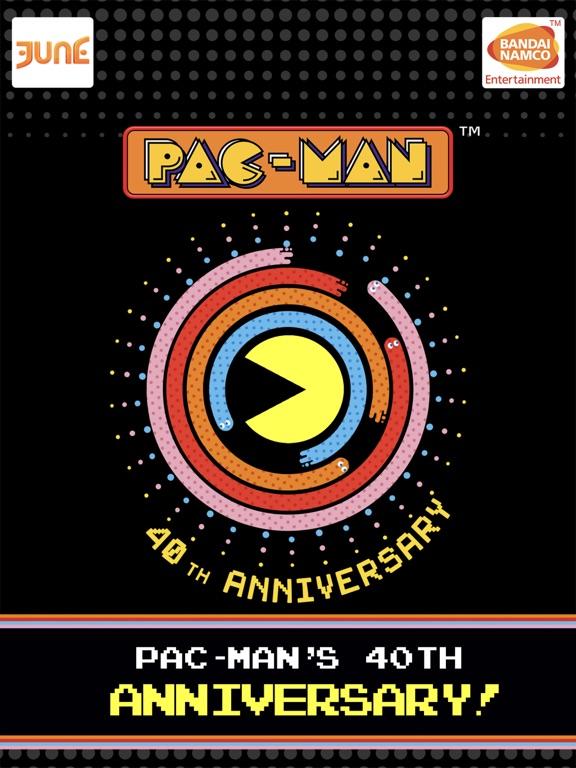 576x768bb - PAC-MAN