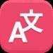 Lingvanex 翻訳ソフト と 英語 辞書