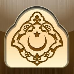 iSalam: Salah Times