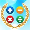 数学チャンピオン - 完全版 - iPadアプリ