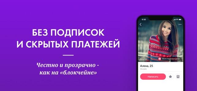 russkie-ishu-zhenu-tolstuyu-pishku-rossiya