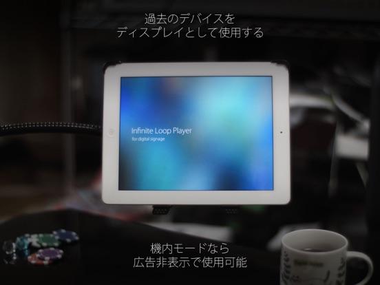 Infinite Loop Player 有料版のおすすめ画像4