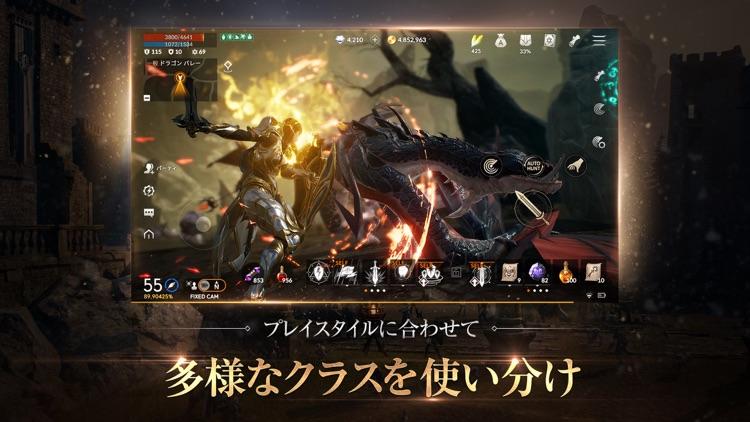 リネージュ2M(Lineage2M) screenshot-4