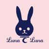 ルナルナアプリ