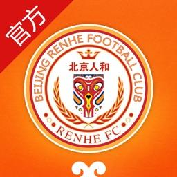 北京人和-北京人和足球俱乐部官方应用
