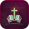 La Sainte Bible avec audio