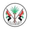 DH Sharjah - دائرة الإسكان