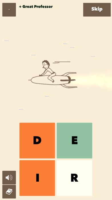 ゆるたん - ゆるく楽しく絵で見て学ぶ挫折しない英単語のおすすめ画像1
