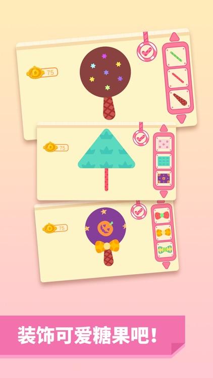 多多糖果屋-儿歌多多系列 screenshot-3