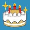 誕生日リスト - iPhoneアプリ