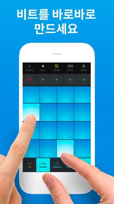 Beat Maker Go - 드럼패드 로 음악 만들기 for Windows