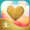App Icon for Manifest Your Soulmate App in Colombia IOS App Store