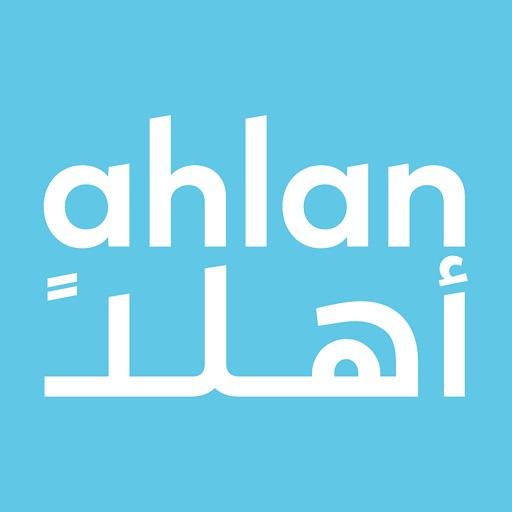 Ahlan Food