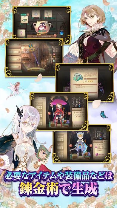 アトリエ オンライン ~ブレセイルの錬金術士~スクリーンショット3