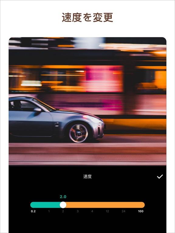 InShot - 動画編集&動画作成&動画加工のおすすめ画像7