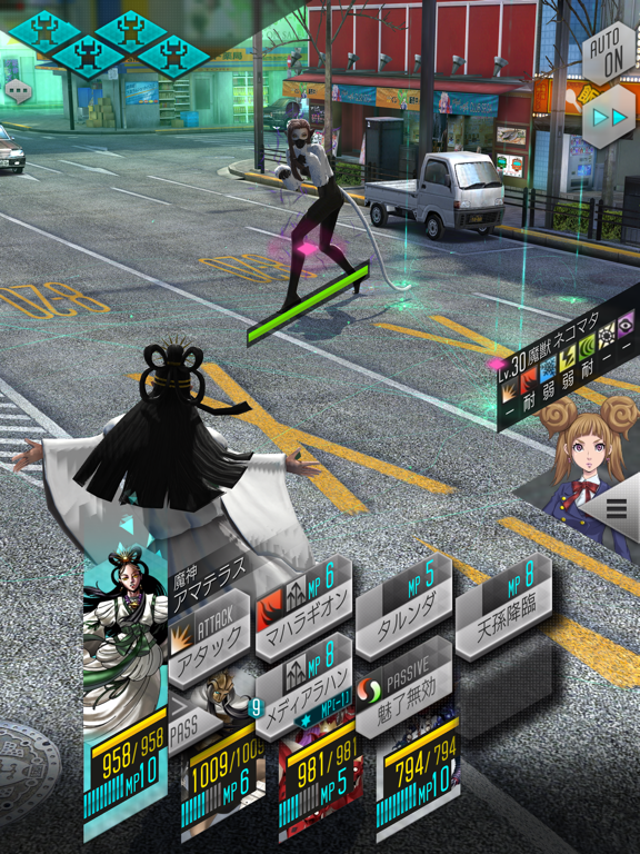 D×2 真・女神転生 リベレーション【戦略バトルRPG】のおすすめ画像2
