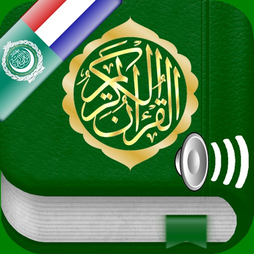 Quran Audio mp3 : Arabic,Dutch