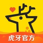 小鹿陪玩-虎牙官方陪玩App