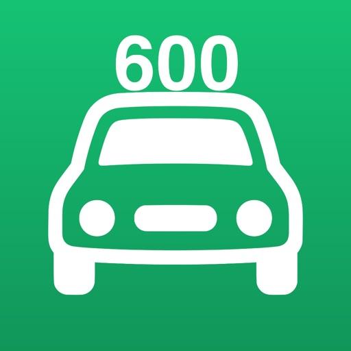 600 - Câu Hỏi Giấy Phép Lái Xe