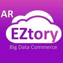 EZtory Mag