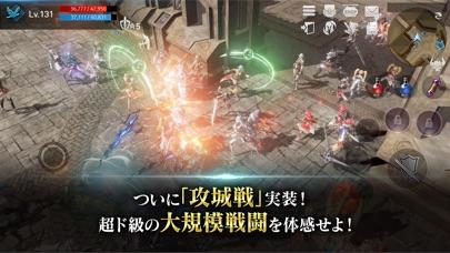 リネージュ2 レボリューション screenshot1