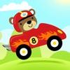 子供 ゲーム: 車