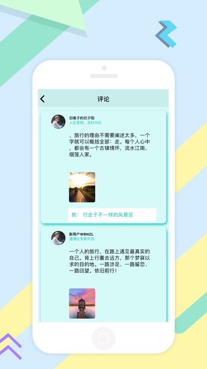 熊猫圈子 screenshot-2