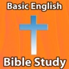 Basic English Voiced Bible