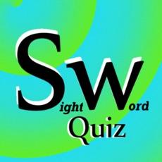 Activities of Kindergarten Sight Word Quiz
