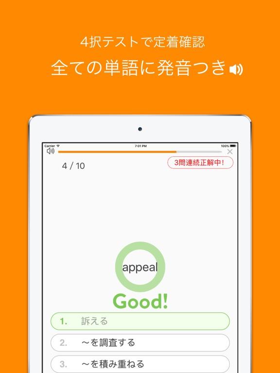 mikan 速読英単語 必修編 第7版のおすすめ画像3
