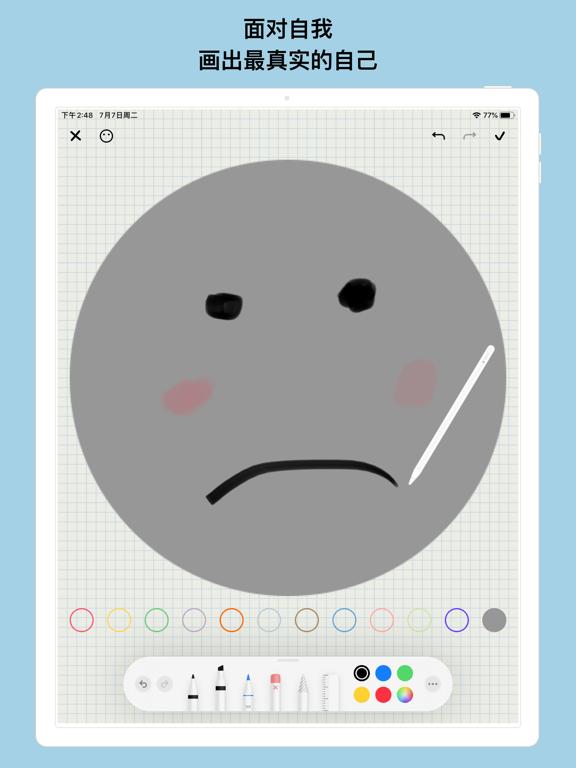 iPad Image of EMMO -Mood diary