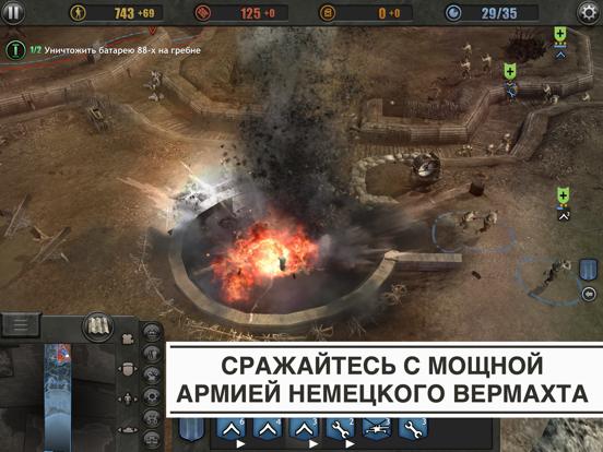 Скачать игру Company of Heroes