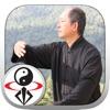 Yang Tai Chi for Beginners 1 - iPhoneアプリ