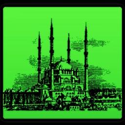Dini Bilgi Yarışması (2020)
