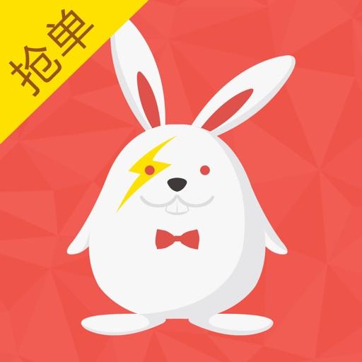 电兔抢单-5年可信赖的贷款客户获取平台