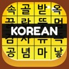 Korean Vocab Hangul Hero