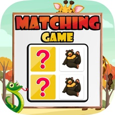 Activities of Matching Game 1ST