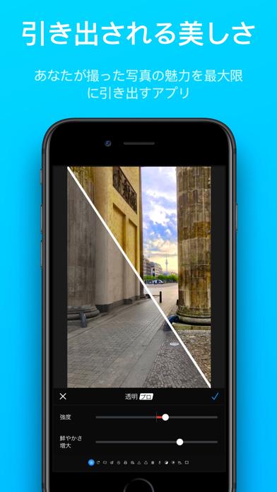Camera+ 2 - 高度なカメラと写真... screenshot1