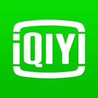 iQIYI – 中國新說唱2020 熱播