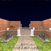 daichi simada - 脱出ゲーム 井戸のある庭からの脱出 アートワーク