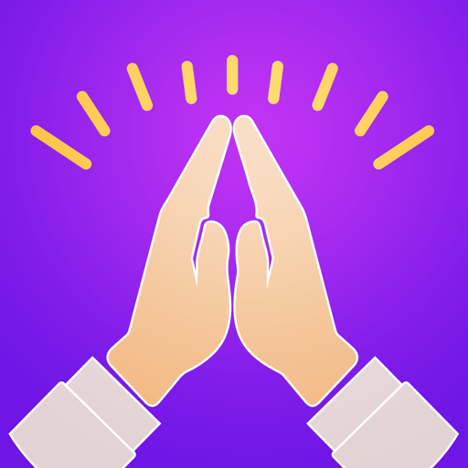 Prayer Request Notes