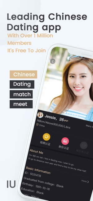 top 10 china dating site