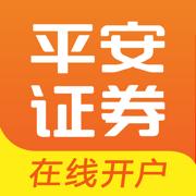 平安自助开户-炒股股票证券开户平台