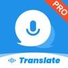 翻訳者- Translation Pro