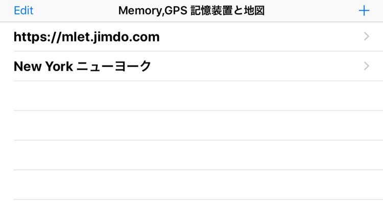 Keio KBR Memory,GPS screenshot-6
