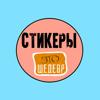 download Фразы сленг русские выражения